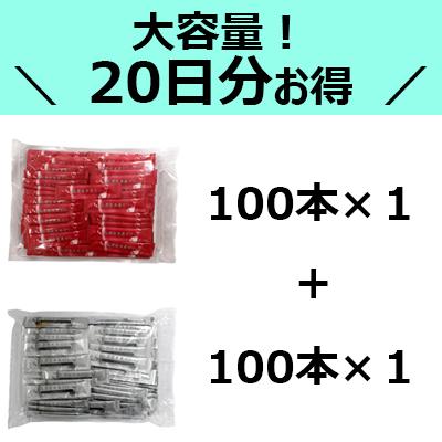 高濃度水素ゼリー/アスリート200本セット