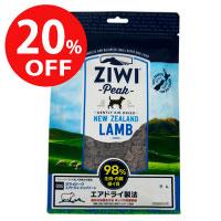 ziwi エアドライ・ドッグフード ラム2.5kg SALEイメージ