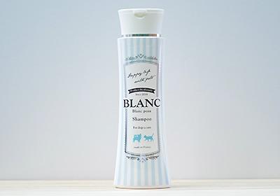 オールインワンシャンプー犬猫用 Blanc peau(ブラン ポー)イメージ