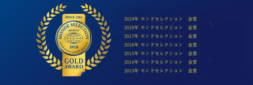 庄八麺、7年連続受賞