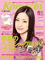 「Komachi」(2012年5月20日)