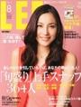 「LEE」(2013年8月7日)