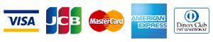 クレジットカード決済(一括)