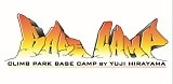 Climb Park Base Camp