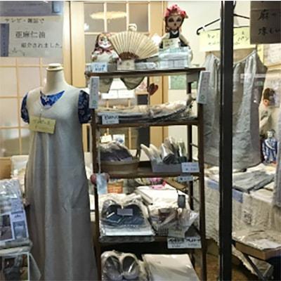 Cadeau屋(かどや)三鷹店