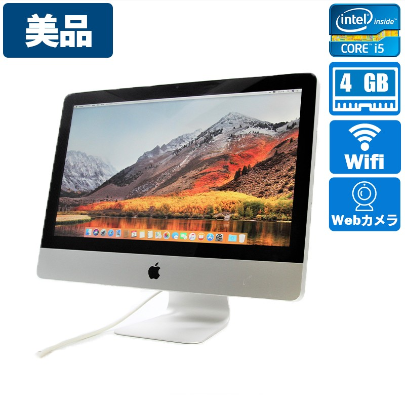 iMac12,1(Late 2011) High Sierra macOS 10.13.x Corei5 2400S メモリ4GB (2GB×2) 500GB HDD 21.5インチ