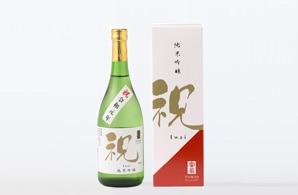 富翁 純米吟醸 祝 720ml【令和元年記念】