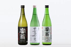 「京の定番酒」飲み比  べ3本セット(720ml×3本)