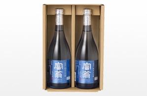 富翁 夏限定 純米大吟醸 蔵元直送セット(720ml×2本)