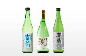 歴史を感じる「京の定番酒」ALL京都産米 飲み比べセット(720ml×3本)