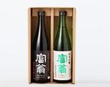 「純米吟醸58」「純米大吟醸49」山田錦2本セット 720ml×2本