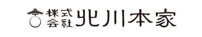 株式会社 北川本家