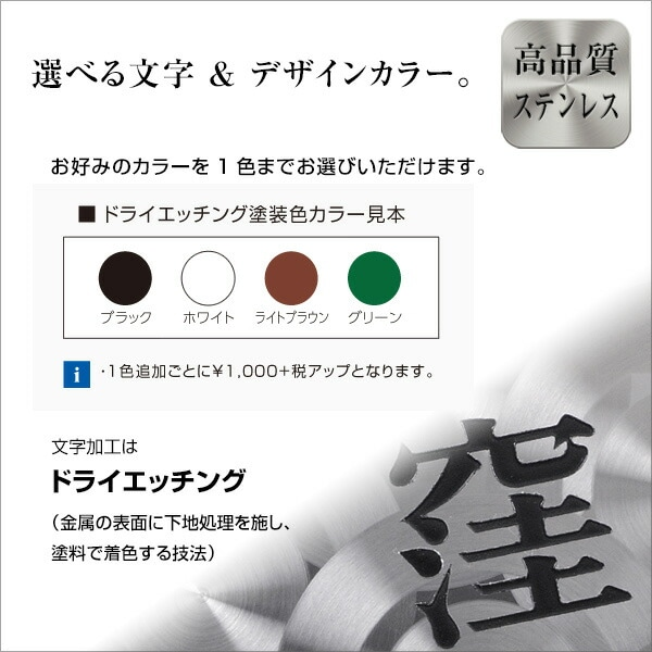 選べる文字&デザインカラー。