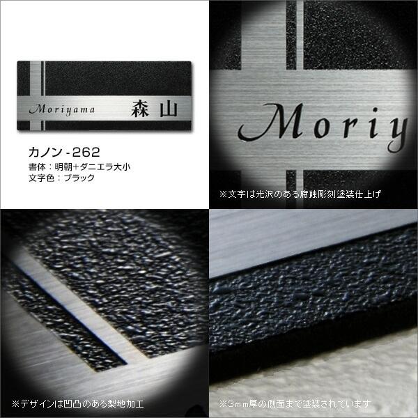 デザインは梨地加工、文字は腐蝕彫刻焼付塗装仕上げ。