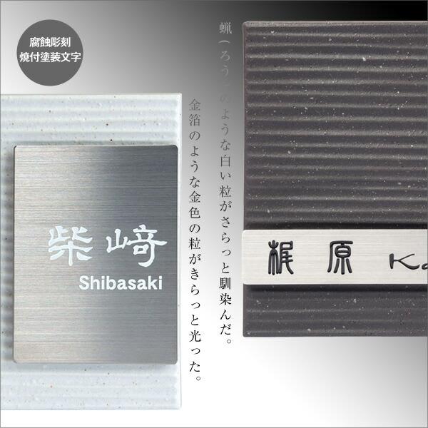 Kisara(きさら)