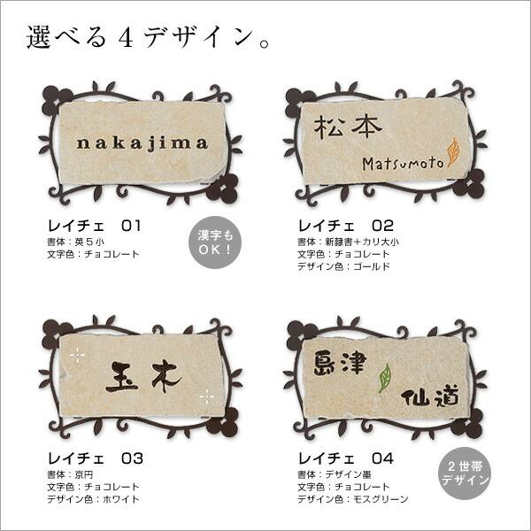 選べる4デザイン