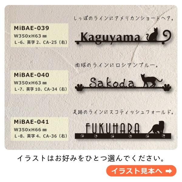 おしゃれな猫(ネコ)のアイアン風ステンレス デザイナー厳選のおすすめ見本2