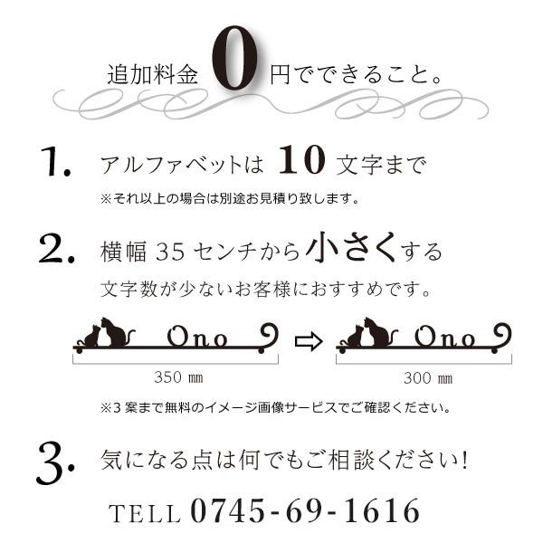 追加料金0円でできること。