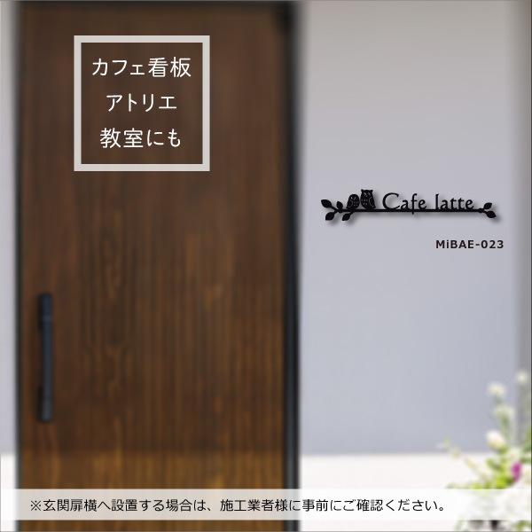カフェ看板、アトリエ、教室に。アイアン調