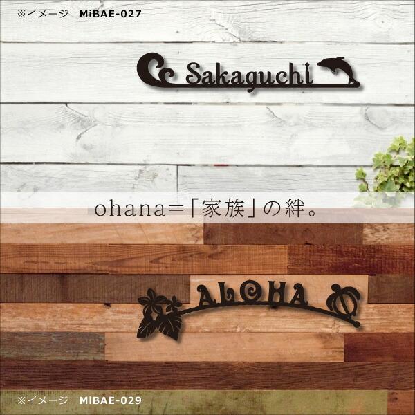 ohana=「家族」の絆。