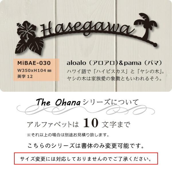 デザイナー厳選のおすすめ見本3