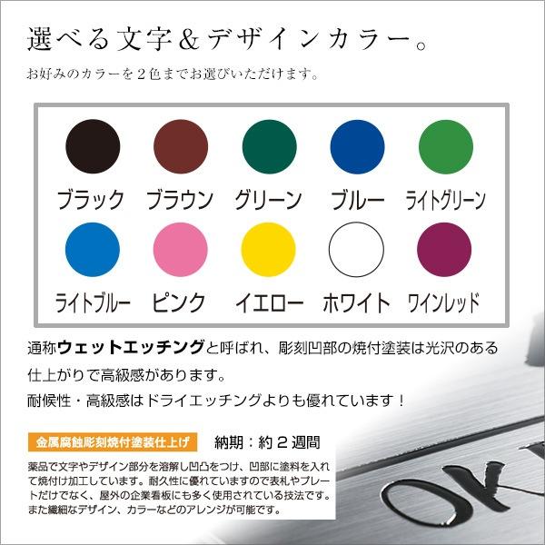 選べる文字&デザインカラー