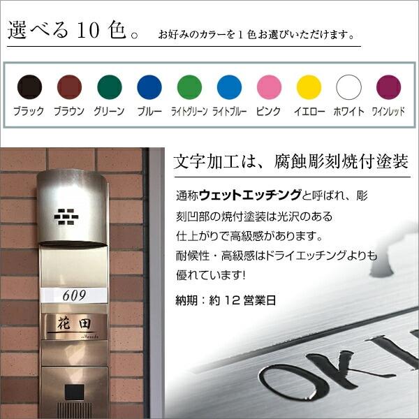 選べる4色&特色6色。