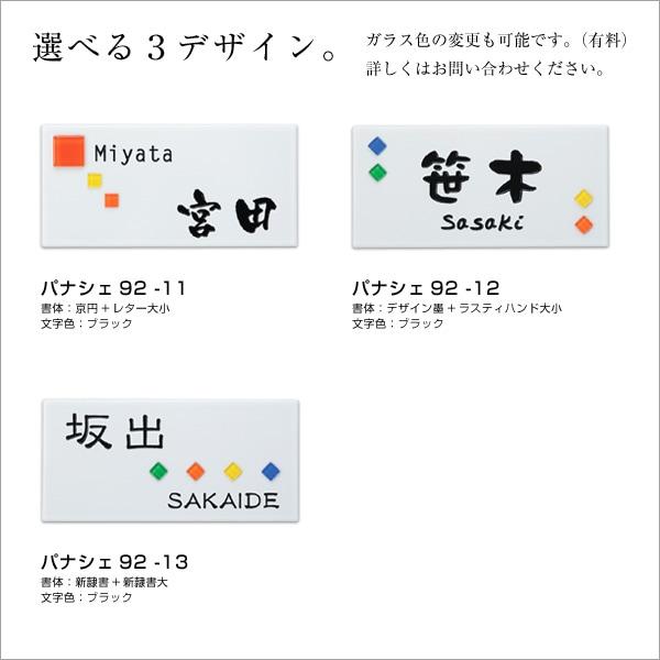 選べる3デザイン
