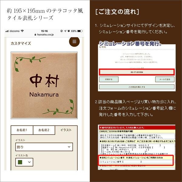 SM-Biscie通常価格¥15,750→特別価格¥14,175