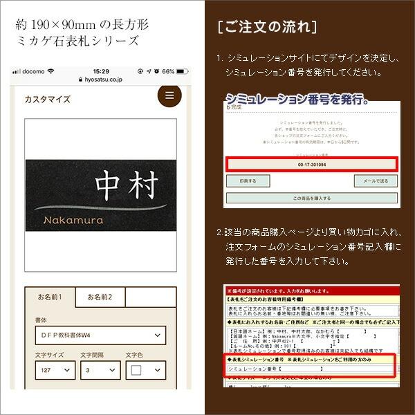 SM-Cello通常価格¥10,500→特別価格¥9,450