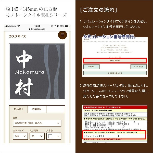 SM-Chocola145通常価格¥10,800→特別価格¥9,720
