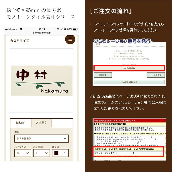 SM-Chocola95通常価格¥9,980→特別価格¥8,982