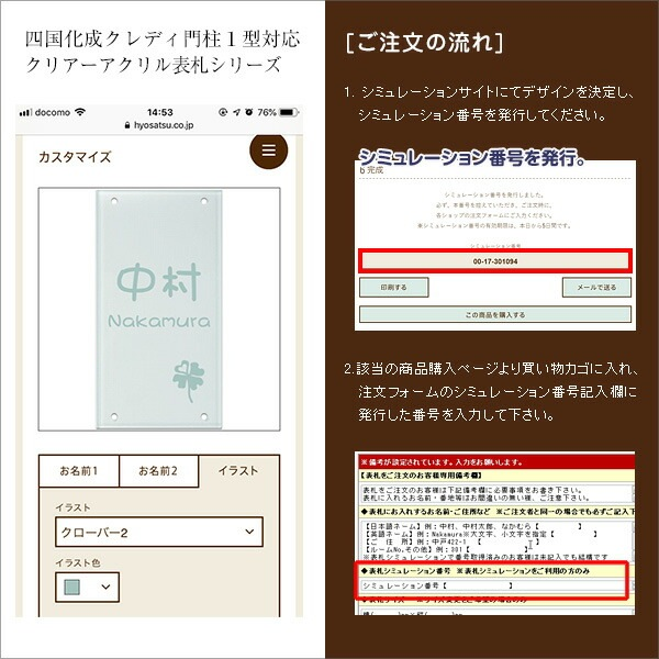 SM-eari通常価格¥10,500→特別価格¥9,450