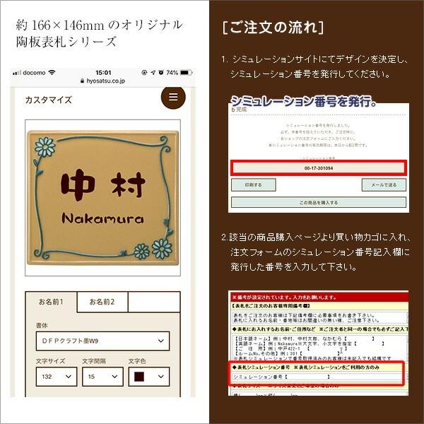 SM-hanaco通常価格¥18,800→特別価格¥16,920