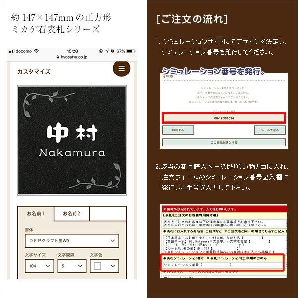 SM-KD通常価格¥12,075→特別価格¥10,867