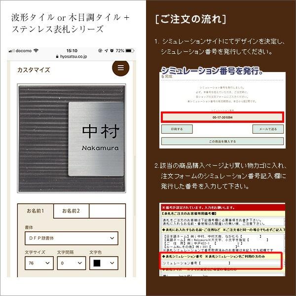SM-Kisara通常価格¥14,700→特別価格¥13,230