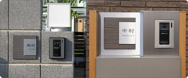 SM-Kisara取付け