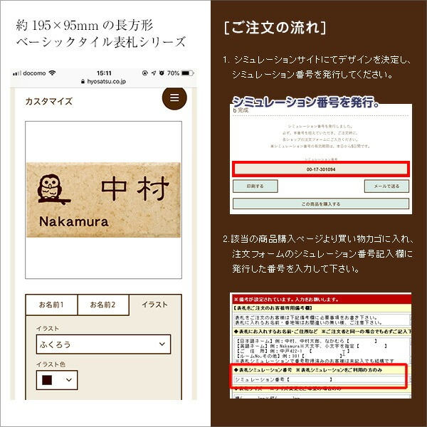 SM-Crie通常価格¥8,925→特別価格¥8,032