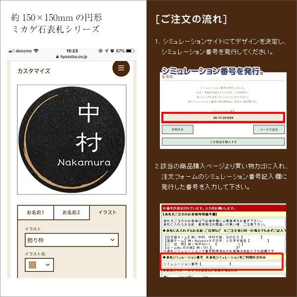 SM-Maru通常価格¥12,800→特別価格¥11,520