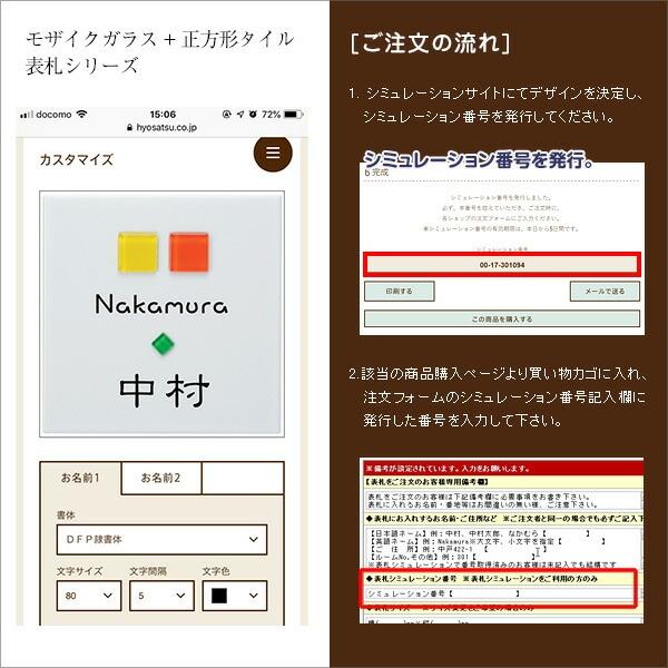 SM-Panache143通常価格¥12,800→特別価格¥11,520