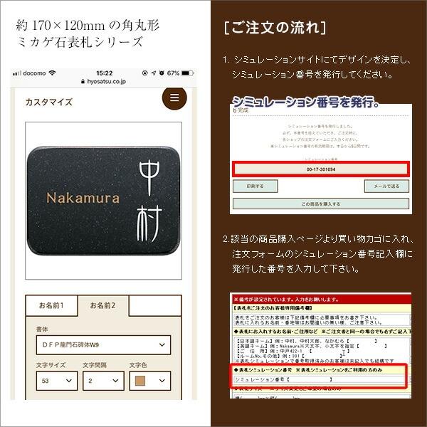 SM-Maru通常価格¥11,550→特別価格¥10,395