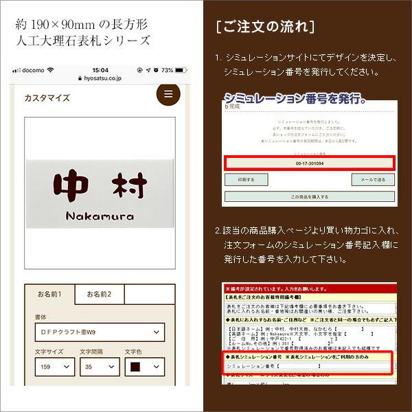 SM-Sufure通常価格¥9,800→特別価格¥8,820
