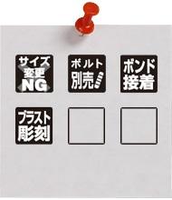 ステンレス+黒御影SM-Tenka