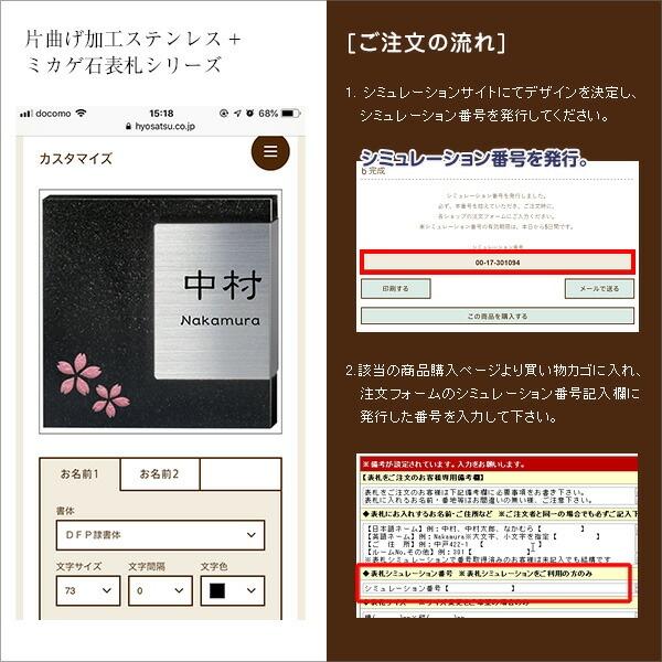SM-TenkaF通常価格¥24,800→特別価格¥22,320