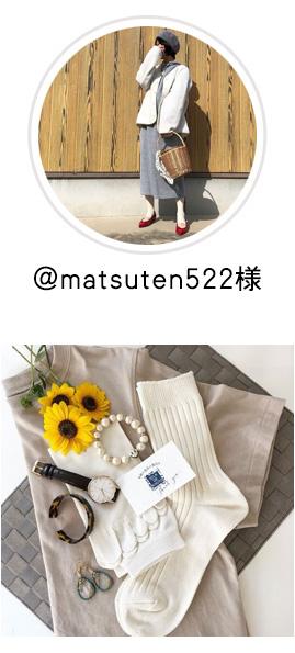 SILK DE KYOTOアンバサダー@matsuten522