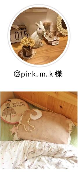 SILK DE KYOTOアンバサダー@pink.m.k