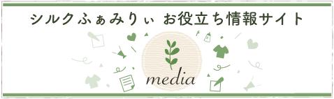 メディアサイト