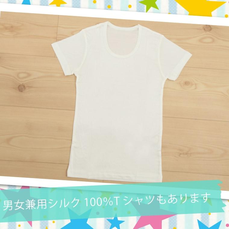 細部まで丁寧に作っています。 男女兼用シルク100%Tシャツもあります。
