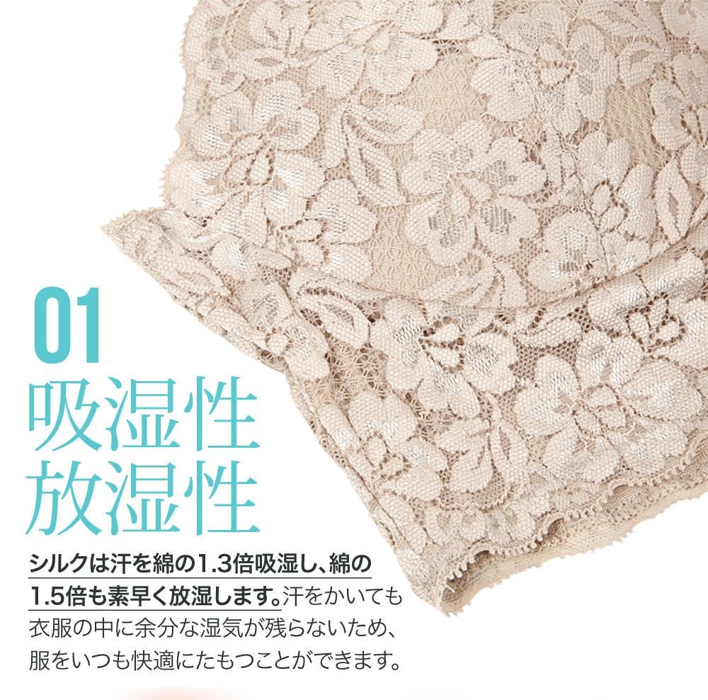 吸湿性・放湿性、シルクは汗を綿の1.3倍吸湿し、綿の1.5倍も素早く放湿します。汗をかいえも衣服の中に余分な湿気が残らないため、服をいつも快適に保つことができます。