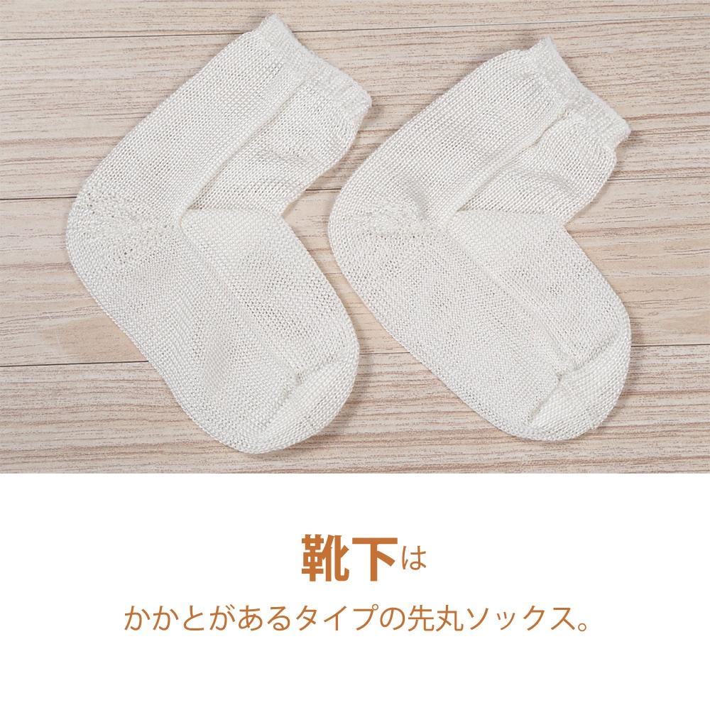 靴下はかかとがあるタイプの先丸ソックス。